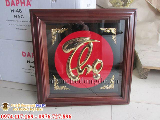 Tranh chữ Thọ thư pháp mạ vàng 48 x 48 cm Tranh-chu-tho-ma-vang-48-x-48-cm